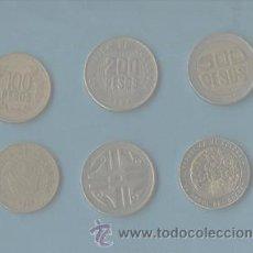 Monedas antiguas de América: MONEDAS COLOMBIANAS (DE 100, 200 Y 500 PESOS). Lote 40808760