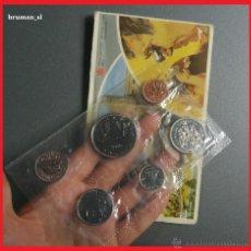 Monedas antiguas de América: SET COMPLETO DE LA ROYAL CANDIAN MINT 6 VALORES AÑO 1980 . Lote 40987816