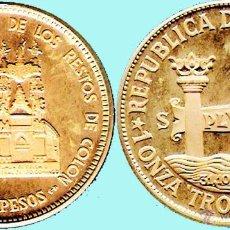 Monedas antiguas de América: REP. DOMINICANA.-1977-1ONZA TROY ORO FINO -PRUEBA PIEFORT EN BRONCE DORADO 200 PESOS 42,7 GR.PROOF .. Lote 41269352