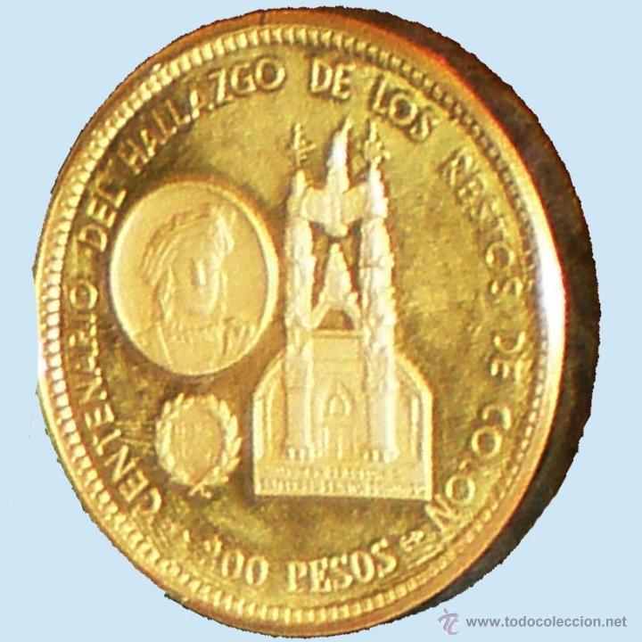 Monedas antiguas de América: REP. DOMINICANA.-1977 1 ONZA TROY ORO FINO - PRUEBA PIEFORT BRONCE DORADO 200 PESOS 42,7 GR. PROOF . - Foto 4 - 41269352