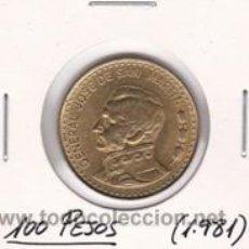 Monedas antiguas de América: ARGENTINA 100 PESOS 1981. Lote 41532133