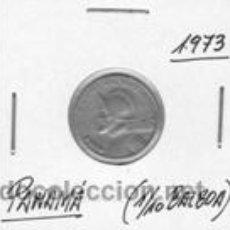 Monedas antiguas de América: PANAMA 1/10 BALBOA 1973. Lote 42184621
