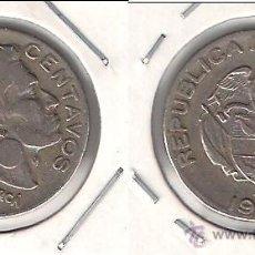 Monedas antiguas de América: MONEDA DE 10 CENTAVOS DE COLOMBIA DE 1953-B. PLATA. MBC. JEFE CALARCA. (ME844).. Lote 42342366