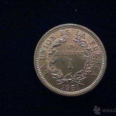 Monedas antiguas de América: BOLIVIA: 1 BOLIVIANO 1951 SIN CIRCULAR. Lote 42635343