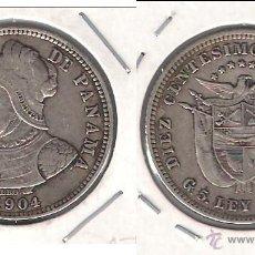 Monedas antiguas de América: MONEDA DE 10 CENTÉSIMOS DE PANAMÁ DE 1904. BUSTO DE BALBOA. PLATA. MBC. (ME1087).. Lote 43468571