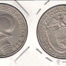 Monedas antiguas de América: MONEDA DE 1/4 DE BALBOA DE PANAMÁ DE 1947. PLATA. MBC. BUSTO DE BALBOA. (ME1092).. Lote 43470720