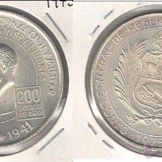 Monedas antiguas de América: MONEDA DE 200 SOLES DE PERÚ DE 1975. PLATA. SC. CHÁVEZ Y GUINONES HÉROES DE LA AVIACIÓN. (ME1106).. Lote 43477847