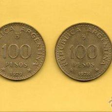 Monedas antiguas de América: MM. REPUBLICA ARGENTINA. LOTE 4 PIEZAS. 100 (3) Y 50 (1) PESOS. AÑOS 1978 A 1980. SAN MARTIN. FOTOS. Lote 44858630