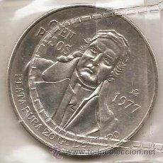 Monedas antiguas de América: MÉXICO: 100 PESOS DE PLATA DE 1977. Lote 61156230