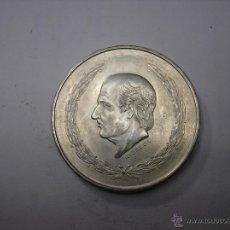 Monedas antiguas de América: 5 PESOS DE PLATA DE 1952 MÉXICO. Lote 47157387