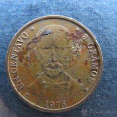 Monedas antiguas de América: MONEDA REPUBLICA DOMINICANA 1976 1 CENTAVO PRIMER CENTENARIO DE LA MUERTE DE DUARTE. Lote 47253488