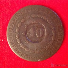 Monedas antiguas de América: 40 REIS EN RESELLO, DE BRONCE, BRASIL, PEDRO I, 1831.. Lote 129485887