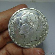 Monedas antiguas de América: 5 BOLIVARES. PLATA. VENEZUELA - 1924. Lote 48424311