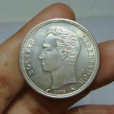Monedas antiguas de América: 2 BOLIVARES. PLATA. VENEZUELA - 1960. Lote 48432488