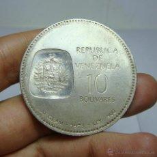 Monedas antiguas de América: 10 BOLIVARES. PLATA. VENEZUELA - 1973. Lote 48432521
