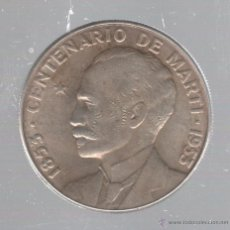 Monedas antiguas de América: CUBA. 1 PESO. CENTENARIO DE MARTI. 1953. Lote 50993850