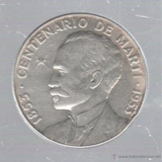 Monedas antiguas de América: CUBA. 1 PESO. CENTENARIO DE MARTI. 1953. Lote 50993875