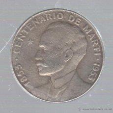 Monedas antiguas de América: CUBA. 1 PESO. CENTENARIO DE MARTI. 1953. Lote 50993892
