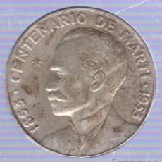 Monedas antiguas de América: CUBA. 1 PESO. CENTENARIO DE MARTI. 1953. Lote 51006316