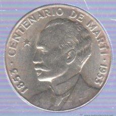 Monedas antiguas de América: CUBA. 1 PESO. CENTENARIO DE MARTI. 1953. Lote 51006326