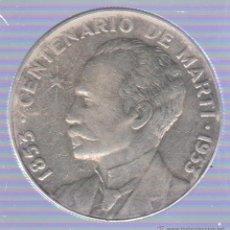 Monedas antiguas de América: CUBA. 1 PESO. CENTENARIO DE MARTI. 1953. Lote 51006332