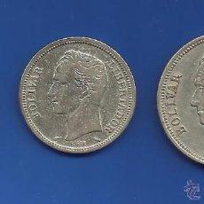 Monedas antiguas de América: VENEZUELA JUEGO 3 MONEDAS DE PLATA 50 CENT., 1 Y 2 BOLIVARES. Lote 53070211