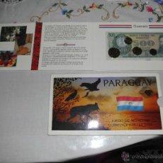 Monedas antiguas de América: JUEGO DE MONEDAS PARAGUAY. Lote 52702766