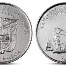 Monedas antiguas de América: PANAMA 1/2 MEDIO BALBOA 2015 CONJUNTO MONUMENTAL DE PANAMA VIEJO ( CONVENTO DE SAN JOSE ). Lote 155192113
