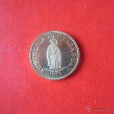 Monedas antiguas de América: PARAGUAY. 1 GUARANI. 1993. Lote 131348739