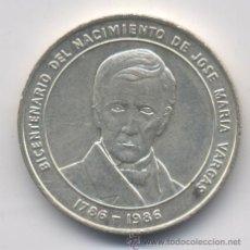 Monedas antiguas de América: VENEZUELA-100 BOLIVARES-1986-PLATA. Lote 175199303
