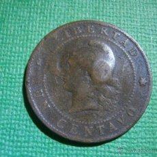 Monedas antiguas de América: MONEDA - REPÚBLICA ARGENTINA - 1 CENTAVO - AÑO 1884.- COBRE -. Lote 54958844