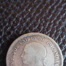 Monedas antiguas de América: COLOMBIA. CINCO DECIMOS 1869. PLATA 12,500 GRAMOS. LEY 0,835. (ESTA SIN LIMPIAR). Lote 56029759