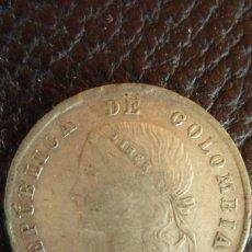 Monedas antiguas de América: REPUBLICA DE COLOMBIA. CINCUENTA CENTIMOS BOGOTÁ 1888. 12,5 GRAMOS. LEY 0,500. SIN LIMPIAR. MUY RARA. Lote 57186358