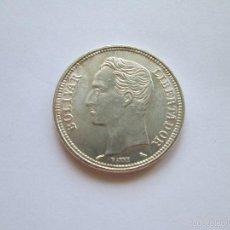 Monedas antiguas de América: VENEZUELA * 2 BOLIVARES 1960 * PLATA. Lote 57918784