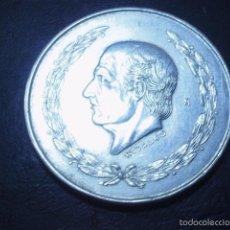 Monedas antiguas de América: 5 PESOS DE PLATA MEXICO 1951. Lote 59977459