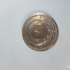 Monedas antiguas de América: MONEDA URUGUAY 2 CENT 1869. Lote 61401699