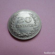 Monedas antiguas de América: MONEDA COLOMBIA, 20 CENTAVOS. VEINTE CENTAVOS 1974. Lote 62108644