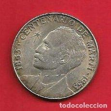 Monedas antiguas de América: MONEDA PLATA 1 PESO CUBA CENTENARIO MARTI 1953 KM29 MBC #DM. Lote 62303428