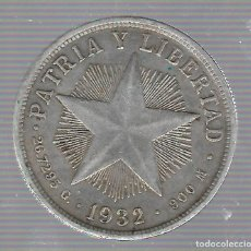 Monedas antiguas de América: MONEDA. REPUBLICA DE CUBA. 1 PESO. 1932. VER. Lote 62334492