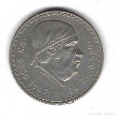 Monedas antiguas de América: MONEDA. MEXICO. 1 PESO. 1947. PLATA. Lote 74298965