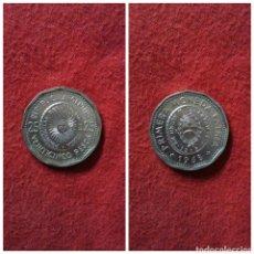 Monedas antiguas de América: MONEDA ARGENTINA 25 PESOS 1968. Lote 68478734