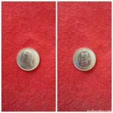 Monedas antiguas de América: MONEDA VENEZUELA 25 CÉNTIMOS 1990. Lote 68571883