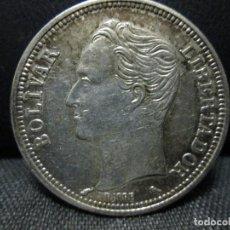 Monedas antiguas de América: 1 BOLIVAR 1960 VENEZUELA 10 GRAMOS LEY 835 PLATA. Lote 69759349