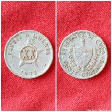 Monedas antiguas de América: MONEDA DE CUBA 20 CENTAVOS 1971. Lote 70017003