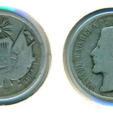 Monedas antiguas de América: GUATEMALA 1 REAL (UN RL) 1865 (BC) - PLATA. Lote 73052183
