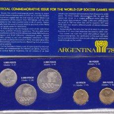 Monedas antiguas de América: JUEGO COMPLETO DE 6 MONEDAS DE ARGENTINA DEL AÑO 1978 MUNDIAL ARGENTINA-78 (PLATA,SILVER,ARGENT). Lote 73450927