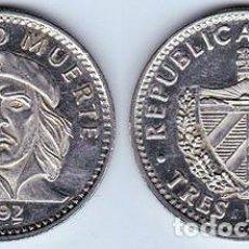 Monedas antiguas de América: CUBA : 3 PESOS 1992 SC UNC. CHE GUEVARA . KM. 346A. Lote 129723211