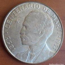 Monedas antiguas de América: CUBA. 1 PESO PLATA. 1953. CENTENARIO DE JOSÉ MARTÍ.. Lote 75653155