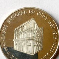 Monedas antiguas de América: 10 PESOS DE PLATA (26.77 GRAMOS) CONMEMORATIVA DE CUBA DEL 25 ANIVERSARIO DEL BANCO NACIONAL DE CUBA. Lote 77224773