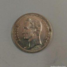 Monedas antiguas de América: MONEDA DE 25 CENTIMOS DE VENEZUELA. SIMON BOLIVAR LIBERTADOR. AÑO 1960.. Lote 84707212
